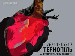 22-Тернополь-прав-711x1024