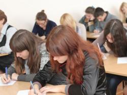 studenty-pyshut